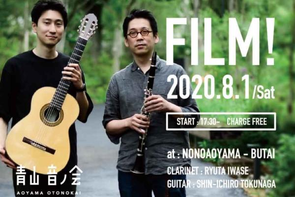 https://nonoaoyama.com/wp/wp-content/uploads/2020/07/otonokai06-600x400.jpg