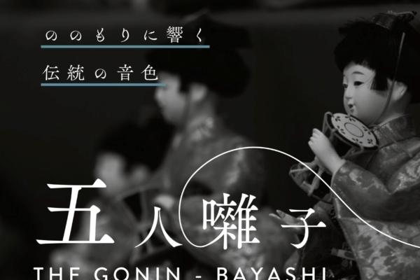 https://nonoaoyama.com/wp/wp-content/uploads/2021/02/IMG_0522-2021-02-24-04_09_43-600x400.jpg